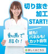 鹿児島に初出店!! キンコーズ鹿児島加冶屋町店 10月11日オープン!!